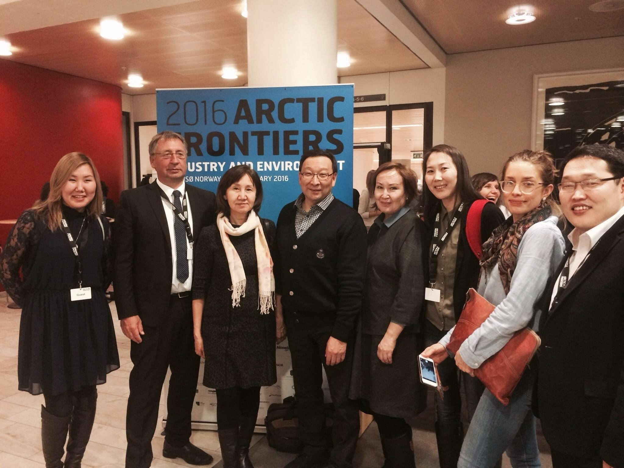 Arctic Frontiers (photo by Northern Forum)