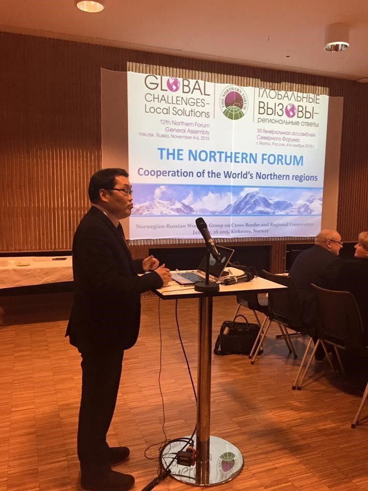 Speech at the Arctic Frontiers (photo by Northern Forum)