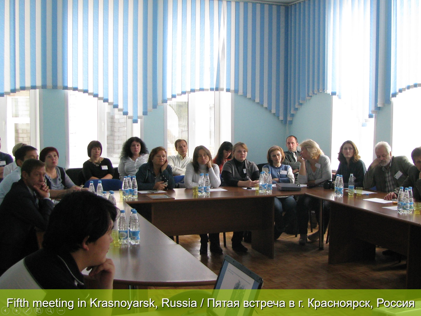 Fifth meeting in Krasnoyarsk