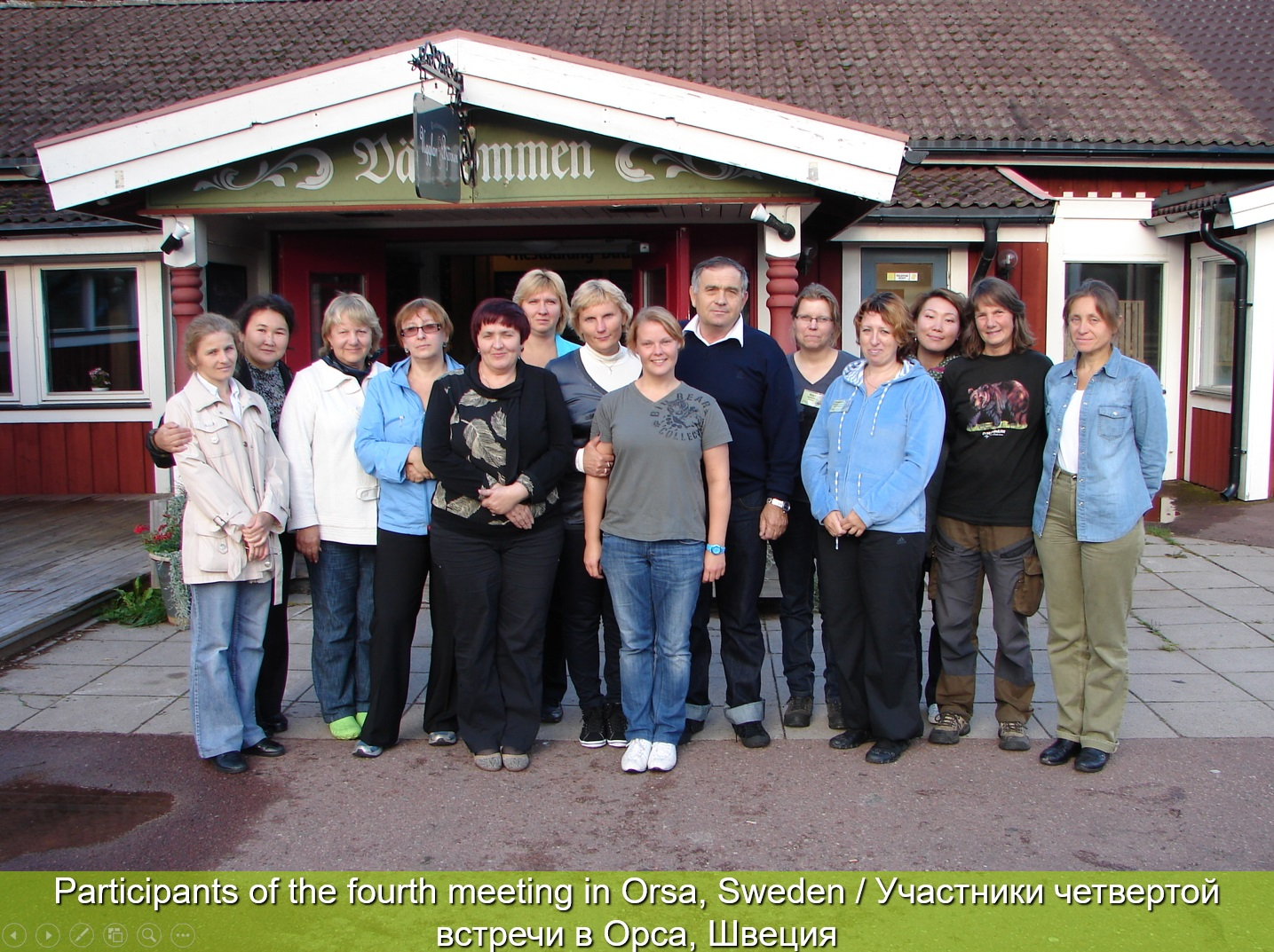 Participants of the fourth meeting in Orsa Sweden