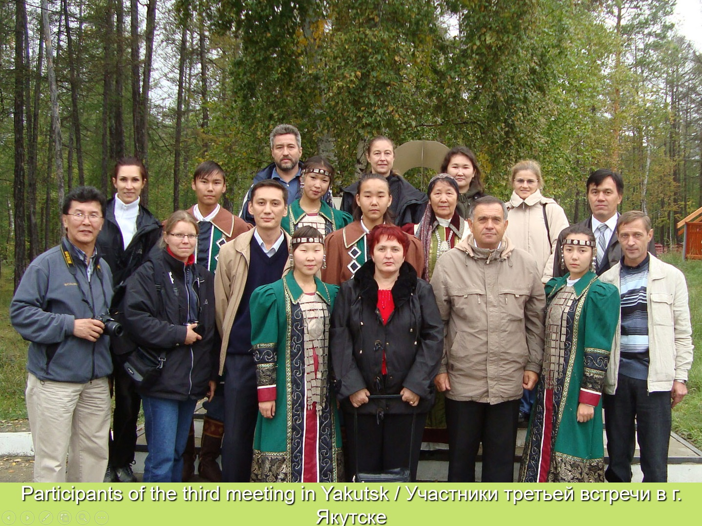 Participants of the third meeting in Yakutsk