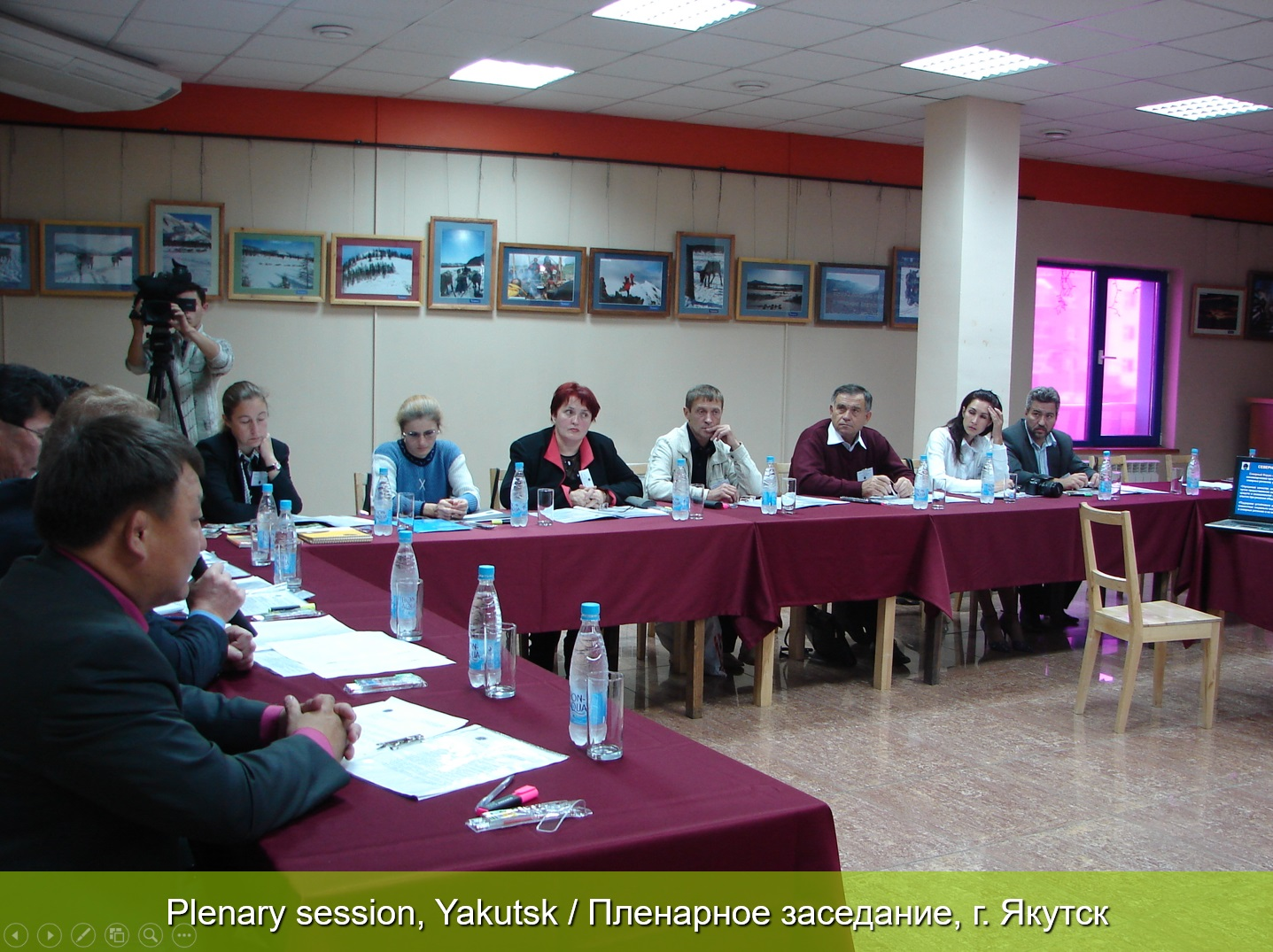 Plenary session Yakutsk