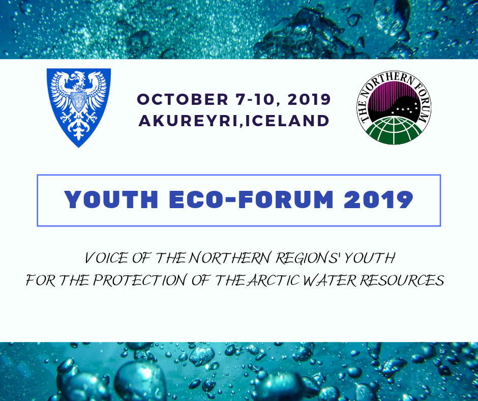 YOUTHECOFORUM2019