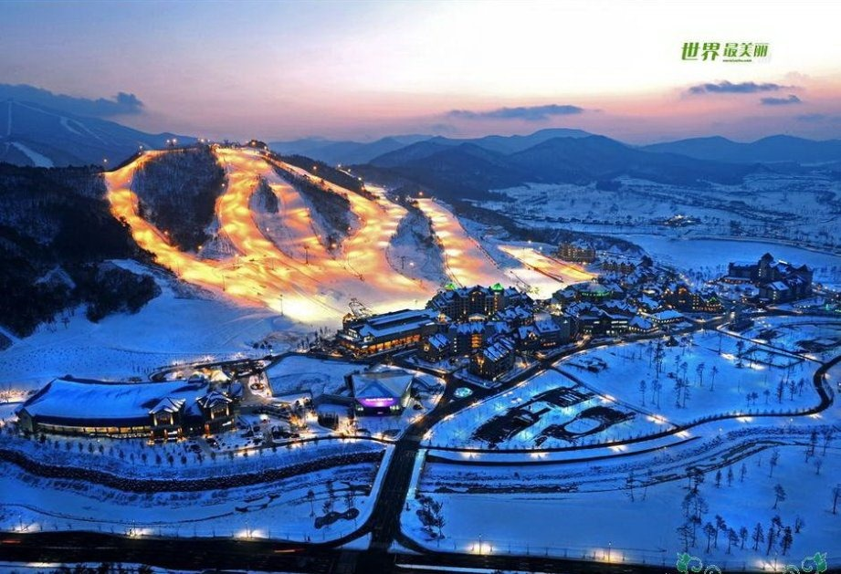 Gangwon Province, Republic of Korea