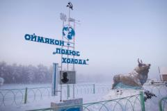 In the Oymyakon district the temperature is below 70 degrees