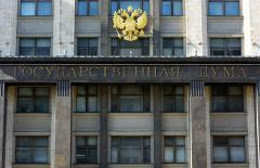Bills on incentives for investors in the Arctic submitted to the State Duma