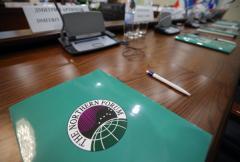 Региональные координаторы Северного Форума встретятся в Ханты-Мансийске