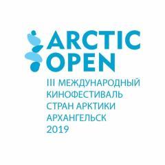 С 4 по 8 декабря в Архангельской области состоится фестиваль кино
