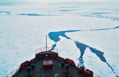 «Снежный дракон – 2» отправился в первое арктическое плавание