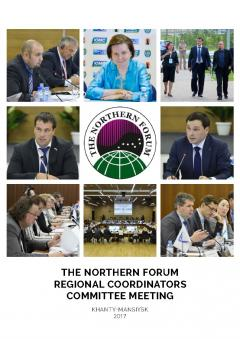 RCC meeting report, Khanty-Mansiysk, June 29 - July 1, 2017