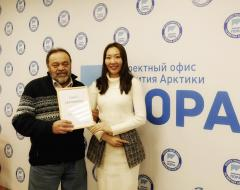 Meeting of the PORA discussion club was held in Moscow