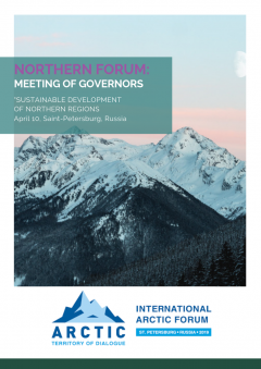 II Meeting of the Northern Forum's Governors