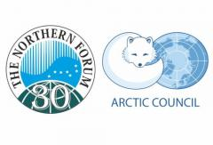 The Northern Forum statement for the Arctic Council ministerial meeting
