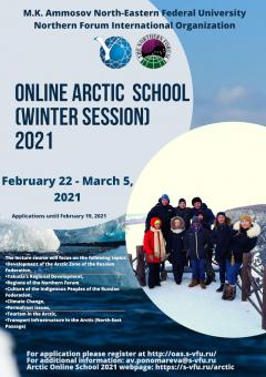 Reminder - Call for applications: NEFU Arctic Online School (winter session) 2021 from February 22 – March 5, 2021