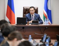 Research and Education Center for the Development of the Arctic and Subarctic will be opened in Yakutia