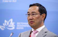 The forum on sustainable development of the North and the Arctic will be held in the capital of Yakutia