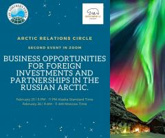 Second Arctic Relations Circle meeting!