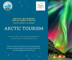 Пятая встреча Arctic business relations circle уже завтра!