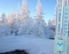 """The extreme expedition """"Cold Conquerors"""" starts in Yakutia"""