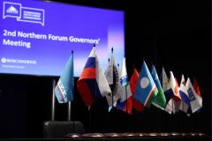 Outcomes of the II Northern Forum Governors' Meeting