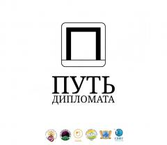 Two projects for the development and promotion of public diplomacy in the Republic of Sakha (Yakutia)