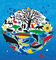 Международный конкурс-выставка детского творчества «Красная книга глазами детей»