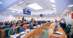 Plenary session of Eurasian Association of Women Regional Leaders on June 15-16