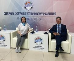 Молодежный Северный Форум: итоги 2020 г. и планы на 2021 г.