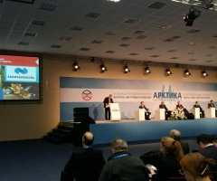 "Northern Forum attends ""Arctic: Today and the Future"""
