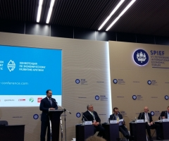 First Conference on the Economic Development of the Arctic Held in St. Petersburg