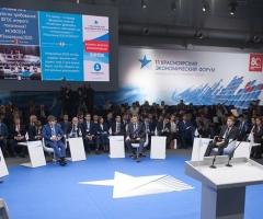 Приглашаем на 13-й Красноярский экономический форум