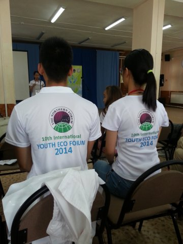 The participants of 10th Youth Eco Forum