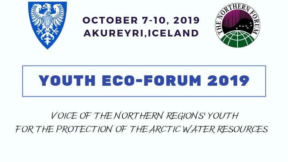 youth eco forum 19